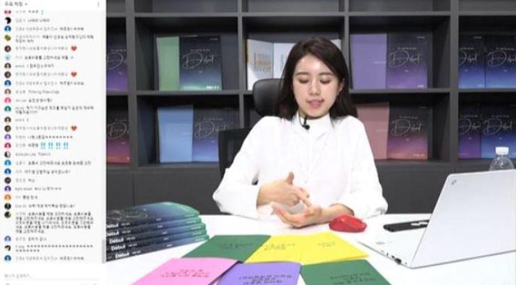 Joo Ye-ji /Captured from YouTube