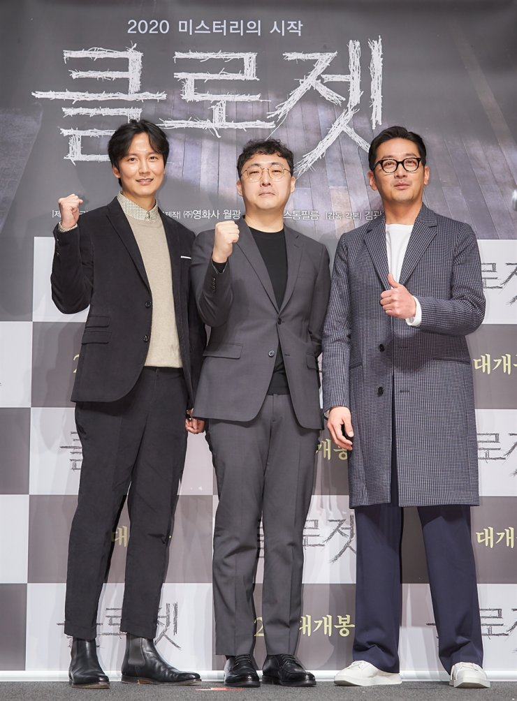 From left, actor Kim Nam-gil, director Kim Kwang-bin and actor Ha Jung-woo pose for pictures during a press conference for a new film 'The Closet' in Gangnam-gu, Seoul, Thursday. Courtesy of CJ ENM