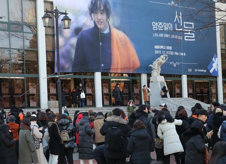 Fans flocked to Sejong University to attend the singer's fan meeting, which was set to take place after the press event. Yonhap