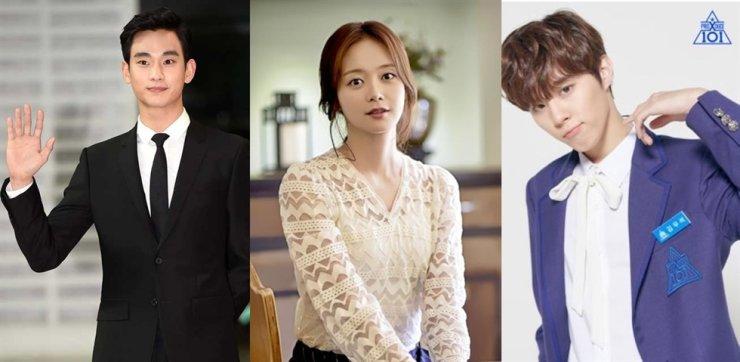 Actors Kim Soo-hyun and Jeon So-min and K-pop singer Kim Woo-seok have postponed fan events as the highly contagious coronavirus infection hit Korea. Korea Times file