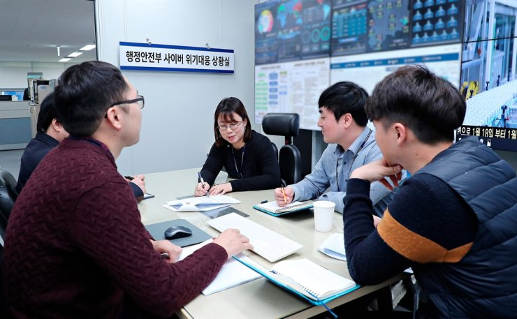 Cybersecurity team officials of the Ministry of the Interior and Safety talk in a meeting to set up measures for possible cybersecurity threats that may emanate out after Microsoft ended support for Windows 7 operating system, Tuesday. / Courtesy of the Ministry of the Interior and Safety