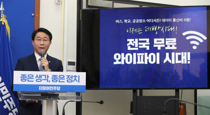 Parties' '1st pledge' shows election strategies