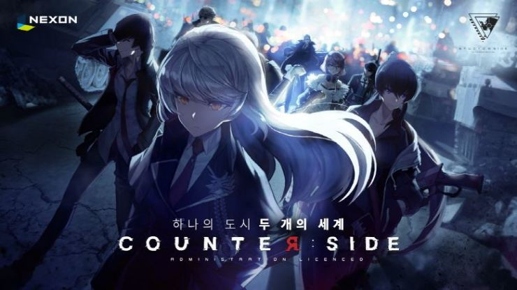 The official poster of mobile game 'Counterside' scheduled to be released Feb. 4. Courtesy of Nexon Korea