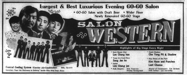 An ad that ran in The Korea Times in the 1970s/2020-02-27(코리아타임스)