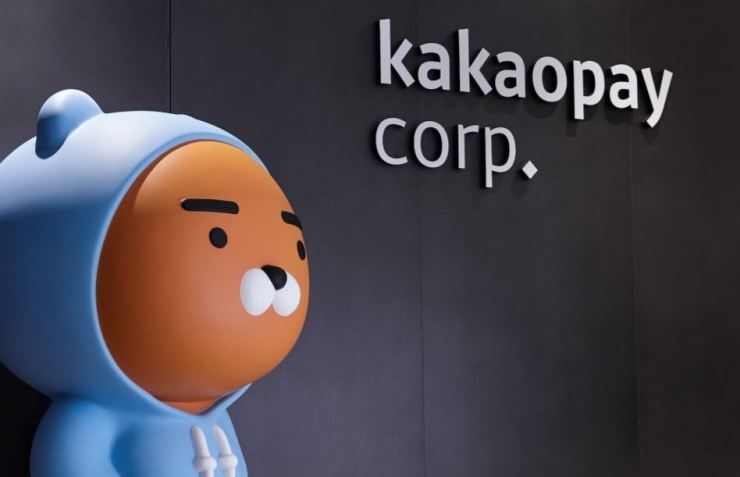 Korea's major fintech platform Kakao Pay has successfully entered into the securities industry, with Financial Services Commission's final approval on Feb. 5. / Courtesy of Kakao Pay