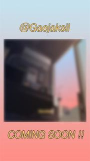 The blurred cover image of Gaeko's new single. Courtesy of Amoeba Culture