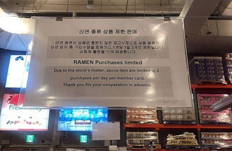 A Costco store in Uijeongbu, Gyeonggi Province, hangs a notice saying it is limiting customers' purchase to instant ramen to two boxes per day per member car, due to low stocks. / Yonhap