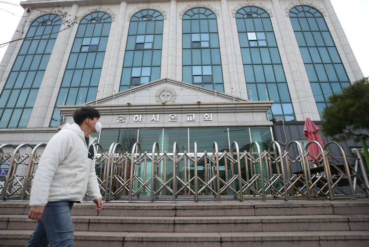 The road leading to a 'Shincheonji' church in Gwangju is blocked as more than half of South Korea's coronavirus cases are traced to Shincheonji followers. Shincheonji is a pseudo-Christian religion primarily practiced in South Korea. Yonhap