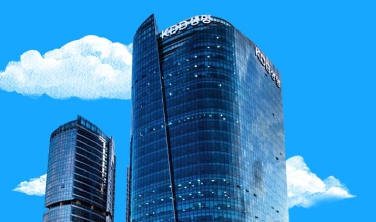 KDB Life Insurance's headquarters in central Seoul / Korea Time file