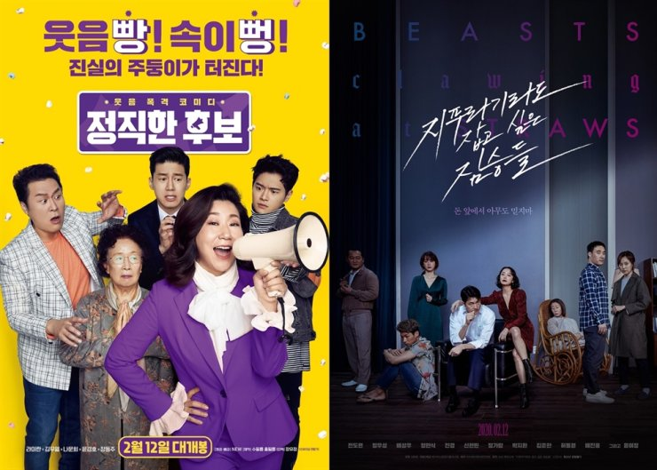 The premieres of films