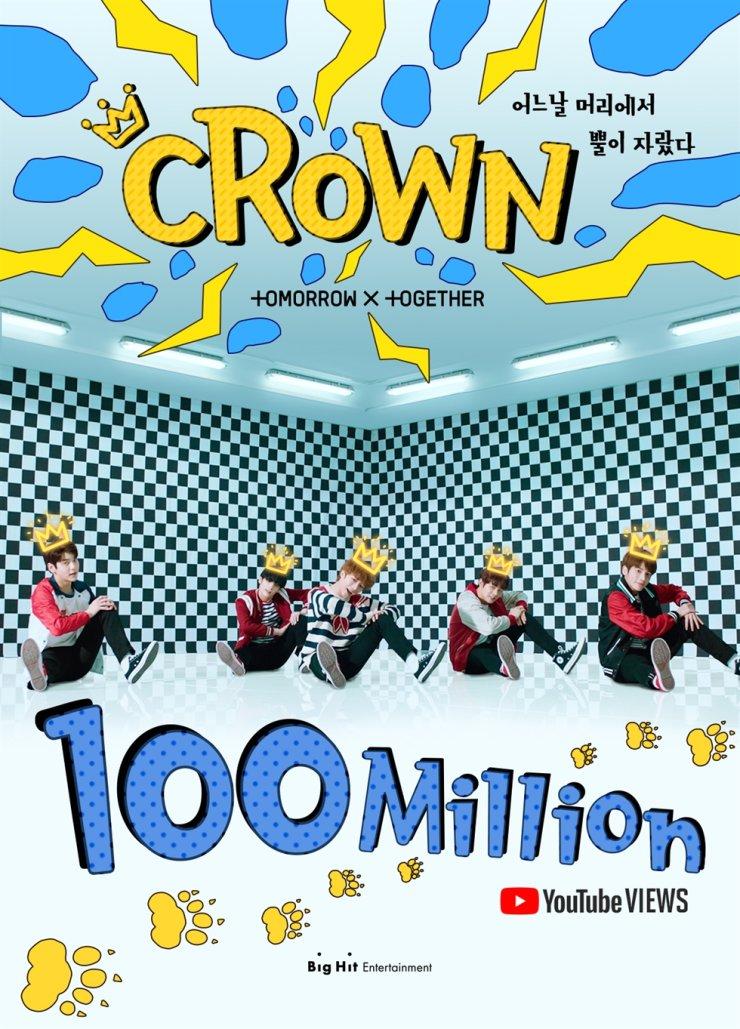 K-pop rookie TXT's 'CROWN' MV hit 100 million views on YouTube. Courtesy of Big Hit Entertainment