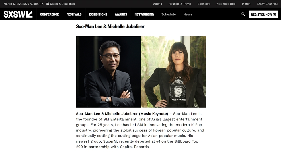 SM Entertainment's founder and executive producer Lee Soo-man. Courtesy of SM Entertainment