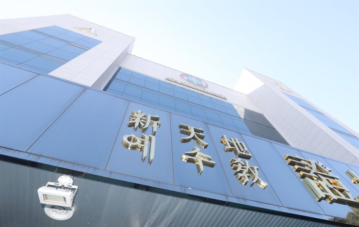 The branch of Shincheonji Church of Jesus in Ulsan is closed after one confirmed case was found to have attended a service there, Sunday. Yonhap