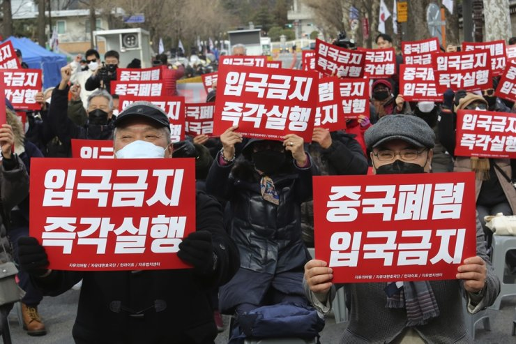 Korean protesters stage a rally near Cheong WA Dae in Seoul on Jan. 29 calling for a ban on Chinese people entering Korea. The sign reads 'No Entry.' AP