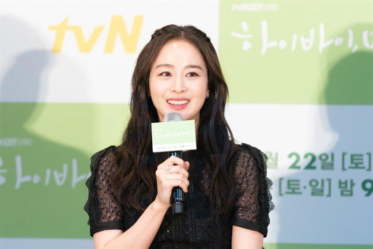 Kim Tae-hee / Korea Times file