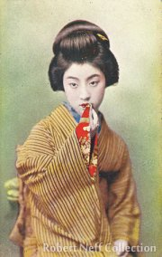 A postcard of a Geisha, circa 1910-1930s.  Robert Neff Collection