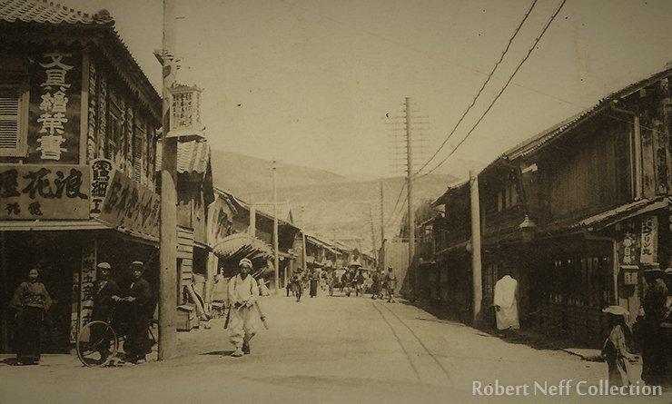 Honcho Street in Fusan, circa 1900s.  Robert Neff Collection