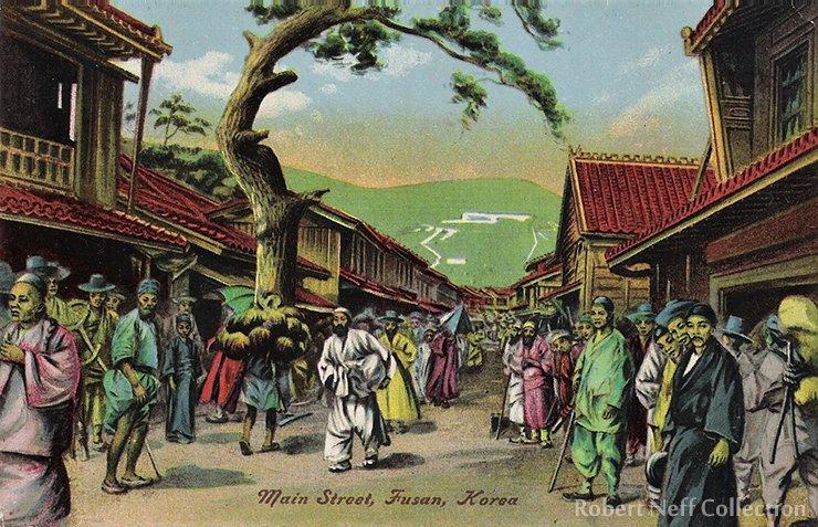 An early postcard of Fusan's main streets, circa 1900s.  Robert Neff Collection