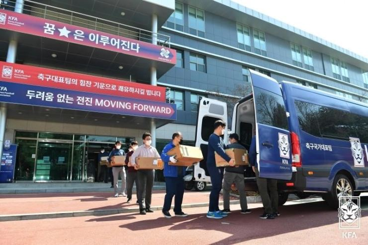 Seen above is the National Football Training Center in Paju, Gyeonggi Province. The Korea Football Association said it will use the place as a medical center for patients contracted with coronavirus. / Yonhap