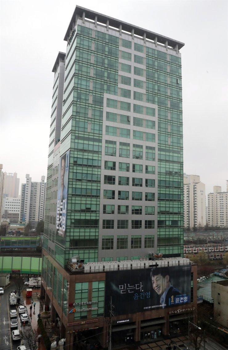 The call center building in Sindorim / Yonhap