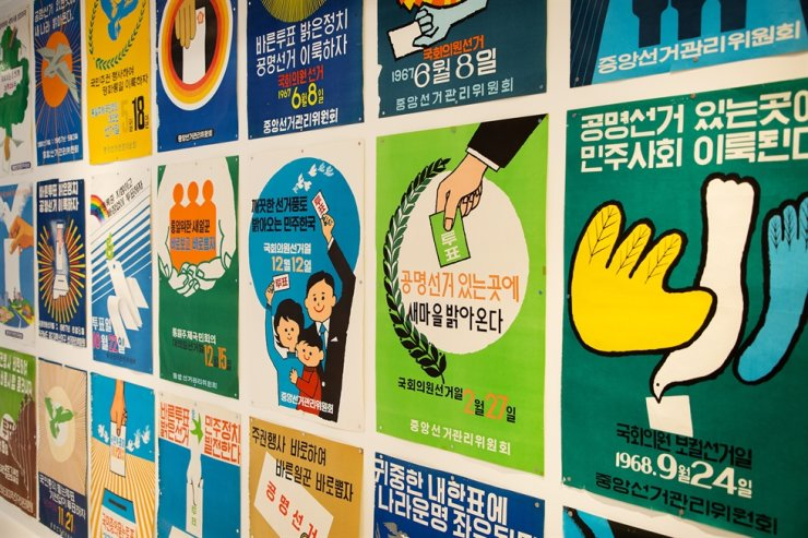 Korea's previous election posters from the archive of National Election Commission / Courtesy of Ilmin Museum of Art