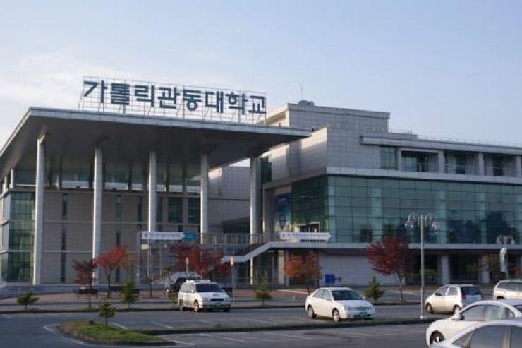 Catholic Kwangdong University.