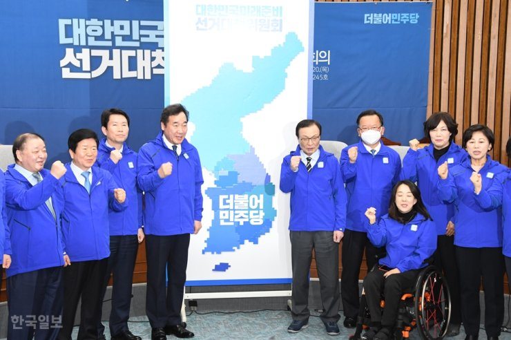 Senior members of the ruling Democratic Party of Korea raise their fists to rally for a win at the upcoming April 15 general election at Yeouido, Seoul on Feb. 20. / Korea Times photo by Oh Dae-geun.