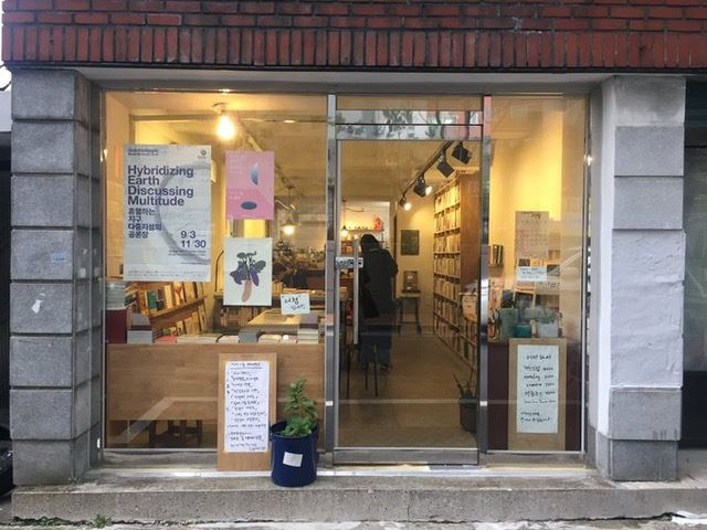 Choi Ina Books / Courtesy of Choi Ina Books