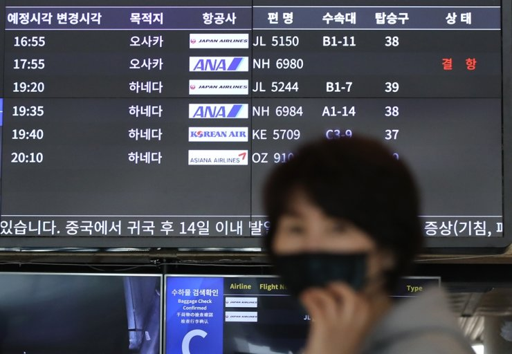 A cancelled All Nippon Airways flight to Osaka shows on a screen at Incheon International Airport, Friday, a day after the Japanese government announced enhanced entry restrictions on people traveling from Korea amid the spread of COVID-19. / Yonhap