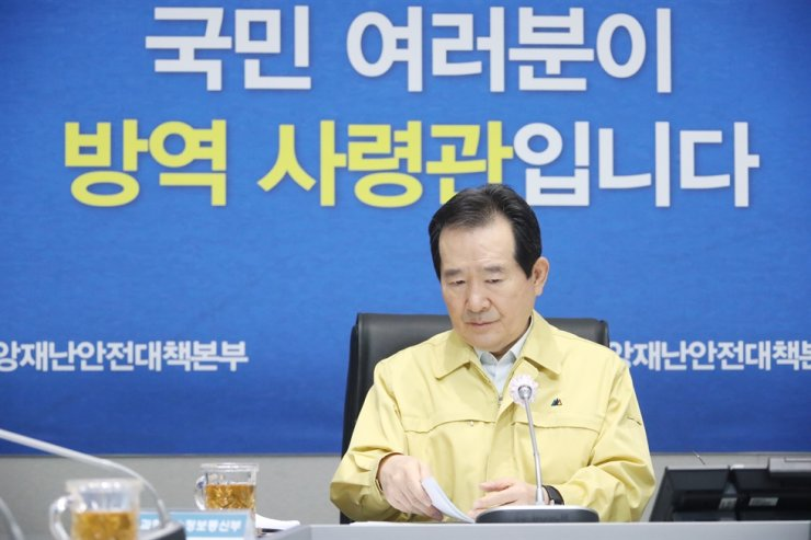 Prime Minister Chung Sye-kyun attends a daily government meeting on the COVID-19 pandemic in Seoul, Monday./ Yonhap