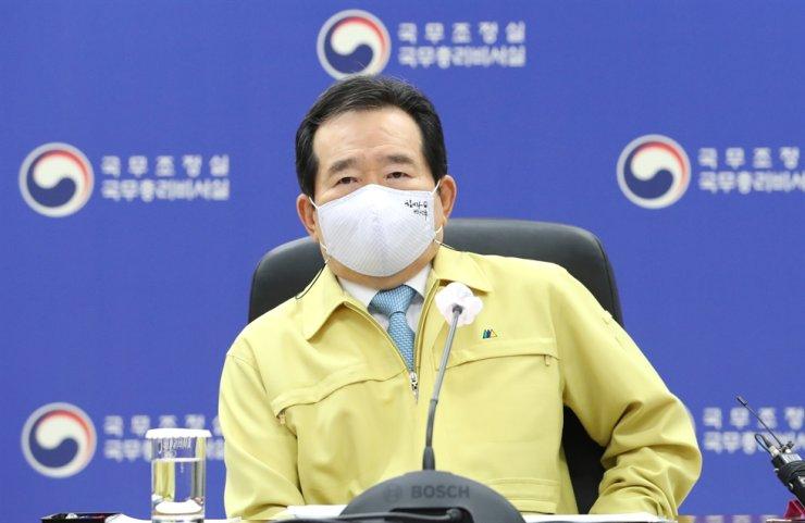 Prime Minister Chung Sye-kyun. Yonhap