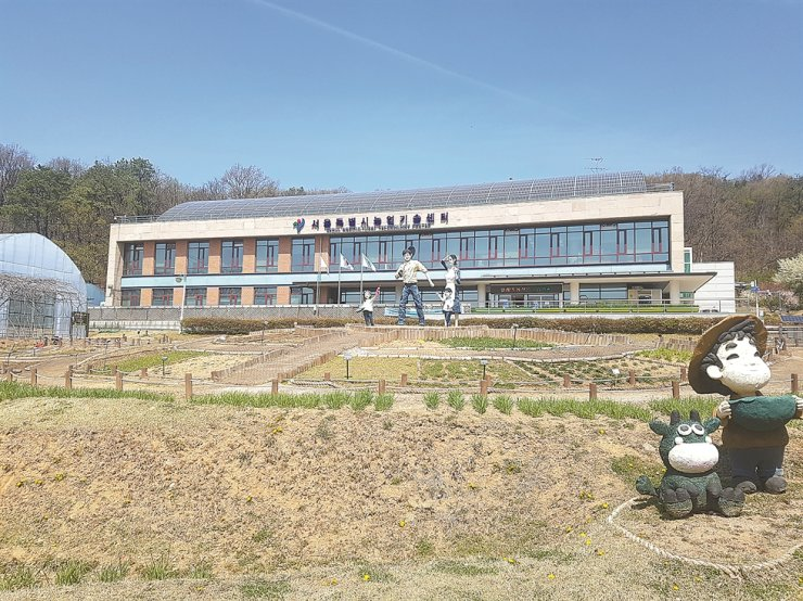 A view of Seoul Agricultural Technology Center located in southern Seoul. / Korea Times photo by Kim Se-jeong