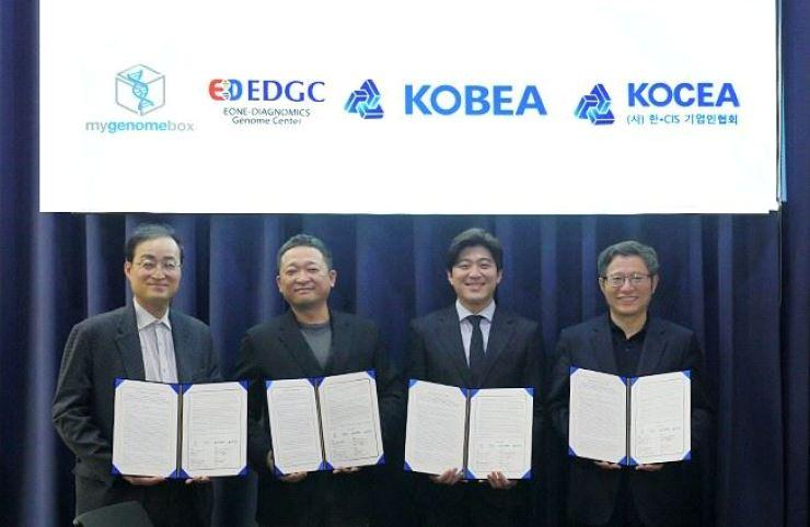 Eone Diagnomics Genome Center (EDGC), MyGenomeBox (MGB), Korea Blockchain Entrepreneurs Association (KOBEA) Group and Korea CIS Entrepreneur Association signed a memorandum of understanding to export blockchain-based bioeducation platforms to CIS nations.