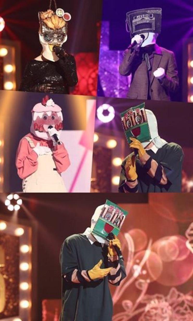 'King of Mask Singer.' Courtesy of MBC