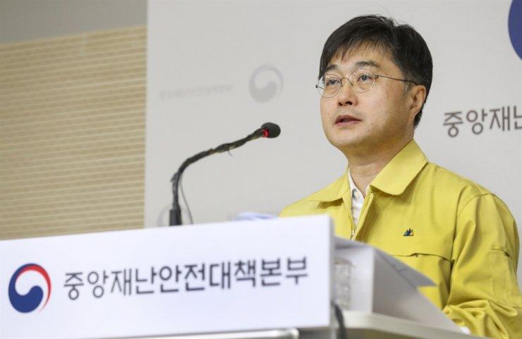 Yoon Tae-ho. Yonhap