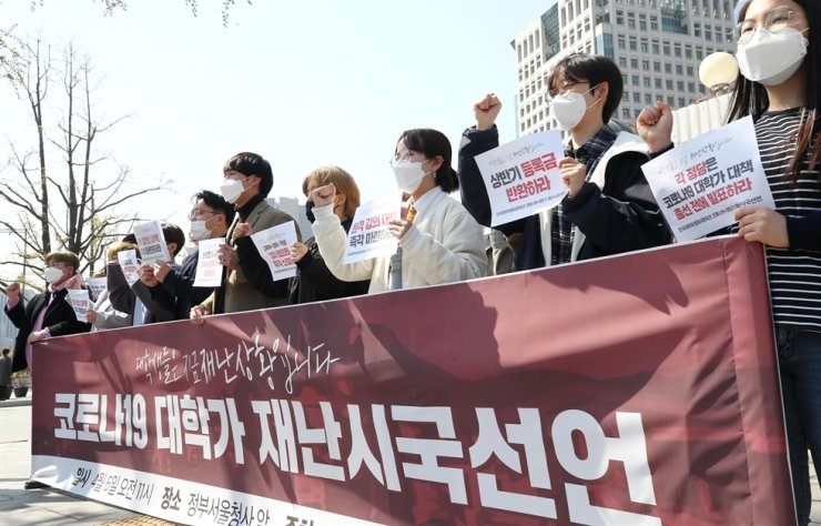 Members of the Association of Student Councils Network, a union of 26 university student councils, rally in front of the Government Complex building in Seoul, Monday. /Yonhap