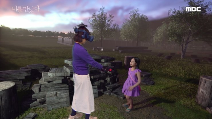 The controversial TV show 'Meeting You' made it possible for a mother to meet her deceased daughter in virtual reality. Courtesy of MBC