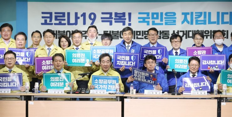 Senior officials of the ruling Democratic Party of Korea (DPK) pose before a banner that read,