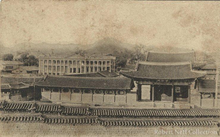 Deoksu Palace, circa 1910-1920s. Robert Neff Collection