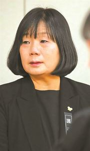 Yoon Mee-hyang, a lawmaker-elect and former leader of the Korean Council for Justice and Remembrance for the Issues of Military Sexual Slavery by Japan