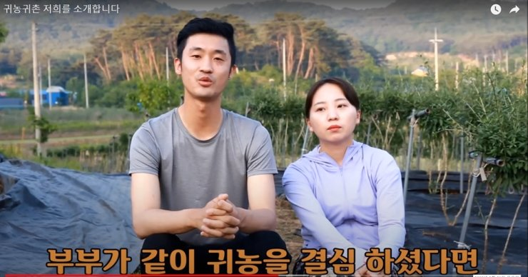 Park Woo-joo, left, and Yoo Ji-hyun speak during their YouTube broadcast. / Captured from YouTube