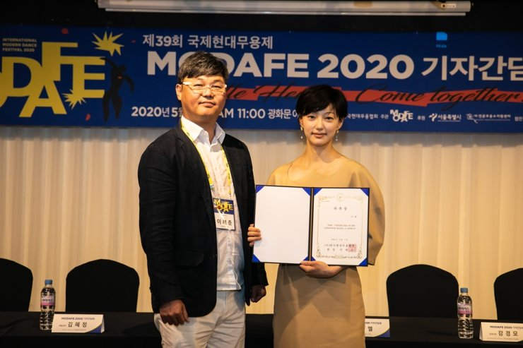 Actress Lee El, right, poses with Lee Hae-jun, chairman of the organization committee of the 39th International Modern Dance Festival (MODAFE), pose after he appointed her as goodwill ambassador for the festival in Seoul, Thursday. Courtesy of MODAFE by Hanfilm
