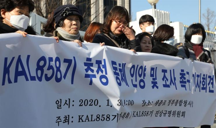 Families of KAL Flight 858 victims hold a press conference in front of the Government Complex Seoul, Jan. 30, to call for the recovery of and investigation into the presumed wreckage located off Myanmar. / Yonhap