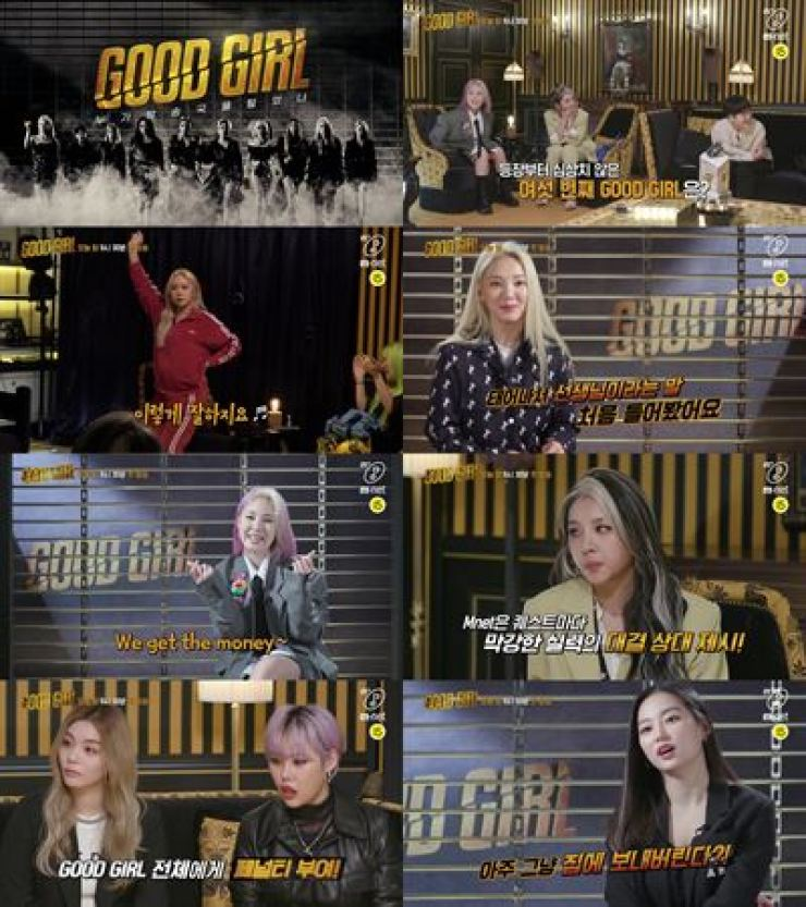 In the latest in its breed of K-pop music competition shows, cable channel Mnet launched 'Good Girl' on Thursday, which puts 10 'bad girl' musicians on a quest to win reward money through a music competition. Courtesy of Mnet