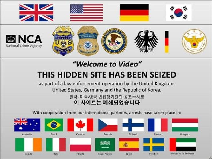 Son Jong-woo ran the world's largest child sex abuse website with more than 220,000 videos of child pornography and sexually exploitive contents. Korea Times file