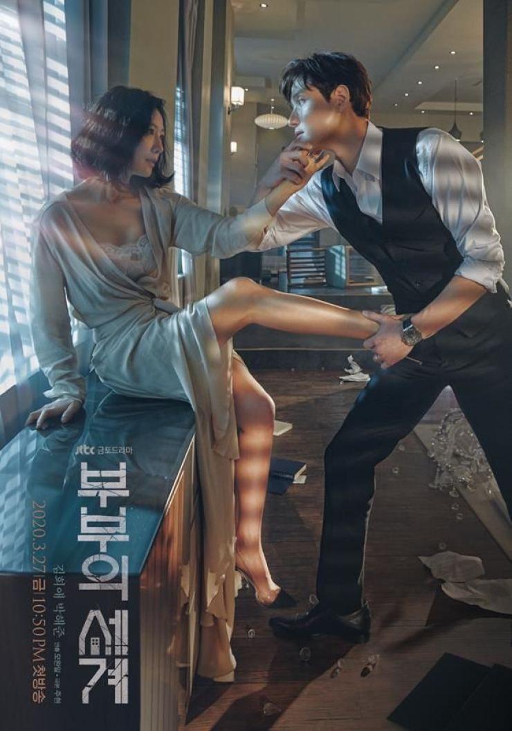 JTBC's drama