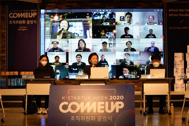 SMEs and Startups Minister Park Young-sun, center, speaks during a press conference for the ComeUp 2020 startup event at Dream Plus Gangnam, Seoul, Wednesday. / Courtesy of Ministry of SMEs and startups