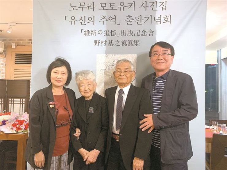 Rev. Nomura, third from left. From left are Ahn Mi-sook, chief editor of Noonbit Publishing; Nomura's wife Yoriko; Rev. Nomura; and Noonbit Publishing President Lee Kyu-sang. / Courtesy of Noonbit Publishing