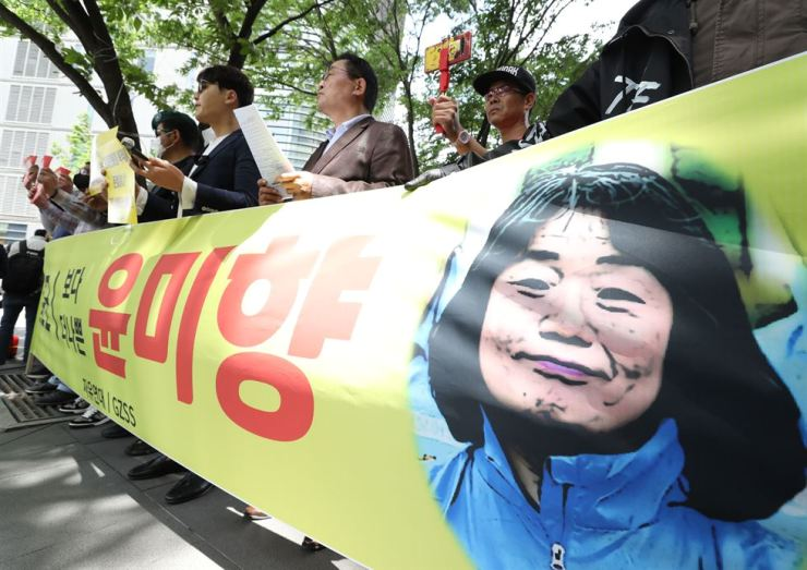 Conservative civic group members hold a press conference in central Seoul to denounced Yoon Mi-hyang, a lawmaker-elect of the ruling Democratic Party of Korea. Wednesday. Yonhap