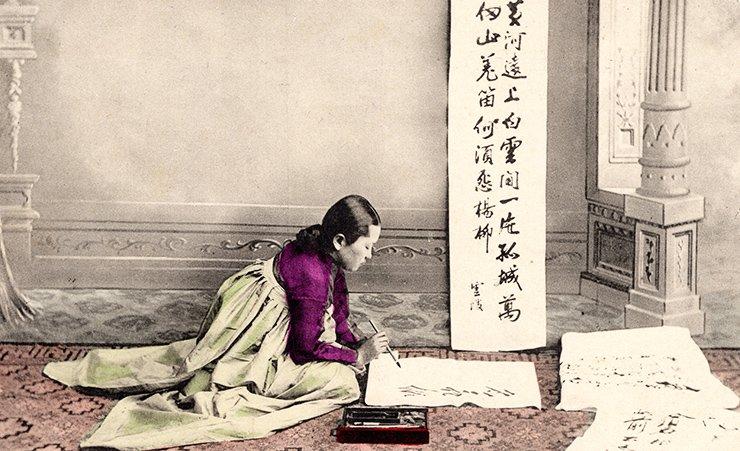 A hauntingly beautiful image of Korean gisaeng. Circa early 1900s. Diane Nars Collection